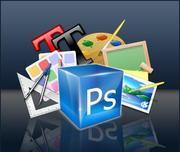 Обучение. Курсы Photoshop. Учебный центр «Твой Успех». Низкие цены. Ск