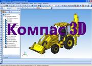 Объявляется набор на обучающие курсы Компас 3D.