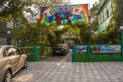 Продам пансионат в Скадовске цена 250 000$