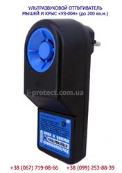 Купити в Україні ультразвукової відлякувач гризунів УЗ 004