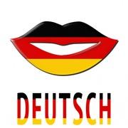 Курсы немецкого языка.