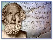 Курсы греческого языка в учебном центре Твой Успех