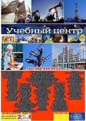 Курсы маникюр  стропальщик кровельщик сварщик плотник маляр охранни