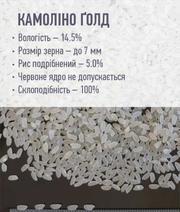 Продам рис оптом Камолино,  суши,  yakita,  aroshiki,  круглый ТМ АРРОЗ
